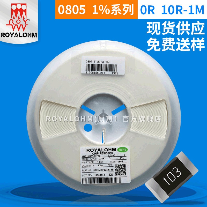 De Sonido resistencia SMD 0805, 470K precisión 5% original del producto disponible actualmente la gama completa de sonido resistencia SMD
