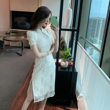 Temperament Long Dress Women's Summer Retro Chinese Style Lace Slim-Fit Slimming Sheath Improved Sho