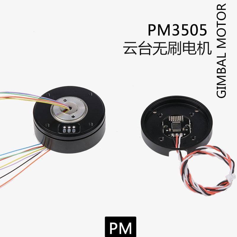 محرك سيرفو بدون فرش ، PM3505 BLDC ، تجميع روبوت ، ذراع ميكانيكي ، محرك ملاحظات PMSM