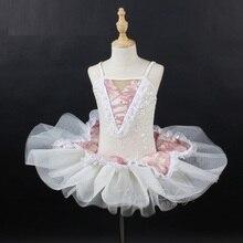 H2708 enfants Ballet danse robe fille princesse Tutu robes scène Performance spectacle cygne lac Pompon Costume tenue de compétition