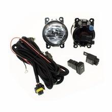 H11 Wiring Harness Sockets Wire Connector Switch + 2 Fog Lights DRL Front Bumper Halogen Car Lamp For Suzuki Grand Vitara 2 JT