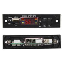USB TF FM Radio Module Wireless Bluetooth 5V 12V MP3 WMA Decoder Board