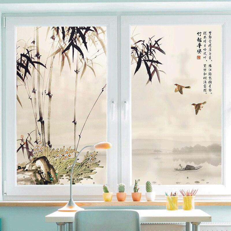 Custom removable glass stickers wall stickers mural stickers bedroom balcony glass door stickers sliding door ink bamboo