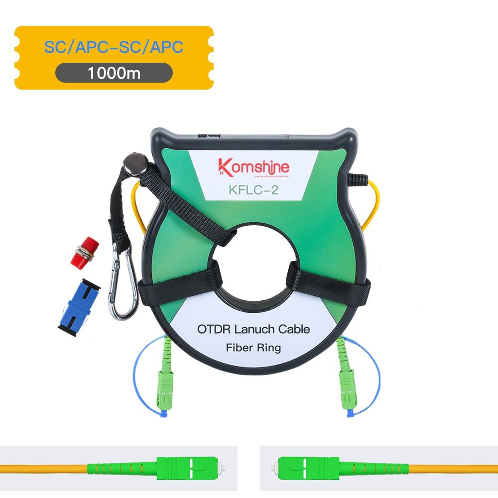 KomShine SM OTDR-حلقة كابل الإطلاق ، G652D OTDR ، مزيل المنطقة الميتة ، حلقات الألياف 1000m SC APC/ SC APC