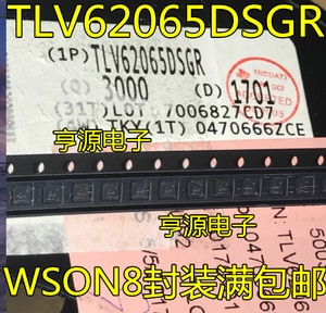 TLV62065 TLV62065DSGR silk-screen QVB WSON - 8 switching voltage stabilizer original chip