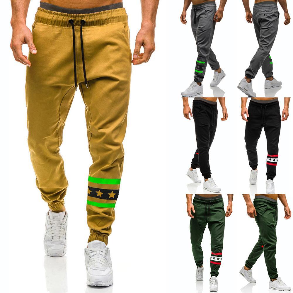Casual Long Pants for Men Elastic tethered Trousers Men Slim Fit Casual Harem Pants Men New Army green