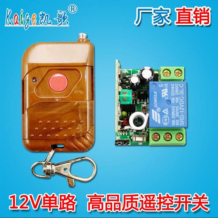 Interruptor de Controle Remoto sem Fio Alimentação do Carro Módulo Remoto Inteligente Fonte Controle Acesso Único Relé 12v dc