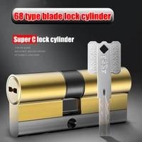 super c grade door cylinder anti theft door core lock universal security door lock cylinders 8pcs keys anti pry lock
