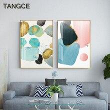 Affiche dart murale colorée nordique   Peintures combinées pour salon chambre à coucher, toile abstraite Art mode, décor de maison