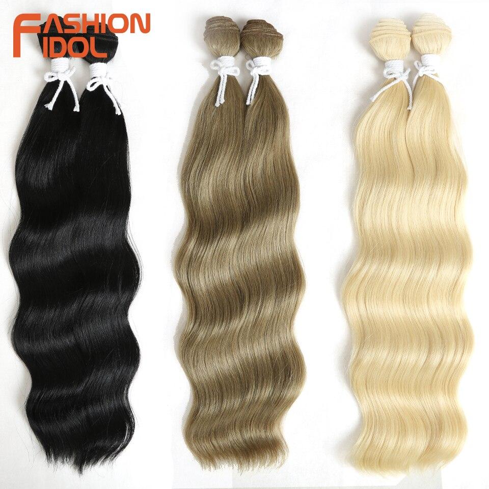 אופנה איידול 18 אינץ סינטטי שיער טבעי Loose גל שיער חבילות 2 יחחבילה חום עמיד Ombre 613 חום לארוג שיער הארכת