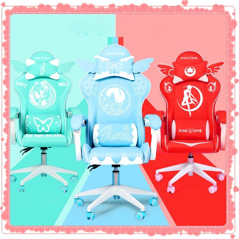 Новинка 2021, красивое розовое кресло, игровое кресло silla, игровое кресло для девочек, кресло для живых, компьютерные стулья, офисное кресло, ст...