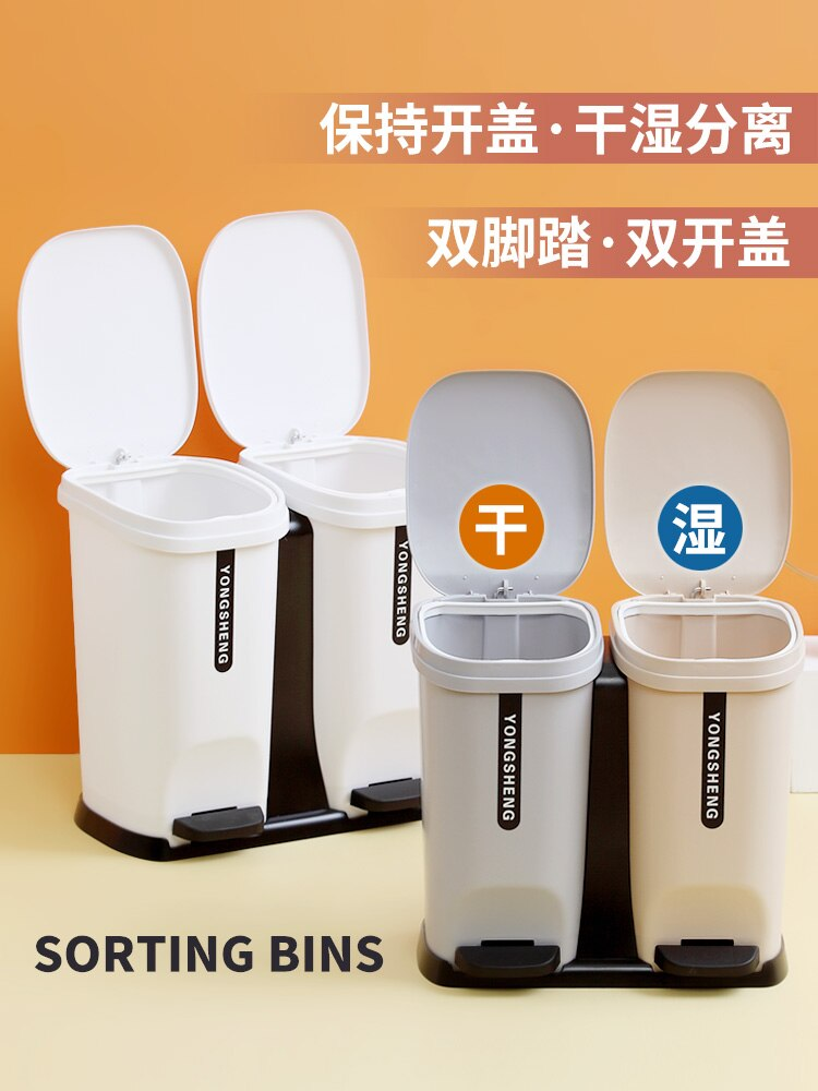 Step Pedal Silent Cover White Trash Can Plastic Smart Trash Can Recycling Container Office Accessories Poubelle Dustbin EH50TC enlarge