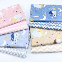 160cm*50cm Moon star bear cotton fabric DIY bedding quilting apparel dress patchwork fabric kids curtain decor cloth