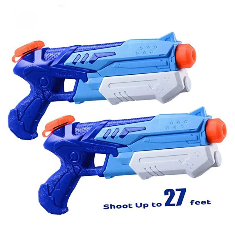 Куб. См, игрушечные Водяные Пистолеты, Водяные Пистолеты, водяной пистолет, водяной пистолет, летние игрушки, подарки для мальчиков и девоче...