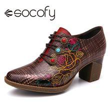 SOCOFY Leder Plaid Perlen Floral Elastische Saiten Block High Heel Pumps Kleid Schuhe Frauen Pumpen Schuhe Botas Mujer 2020