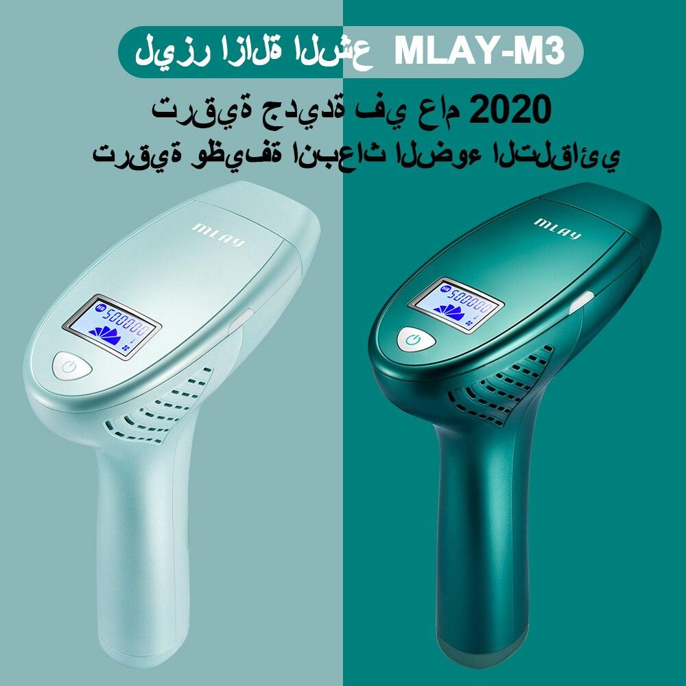 Mlay IPL laser Epilator laser hair removal device FDA Original factory Laser permanent hair removal laser hair removal machine enlarge