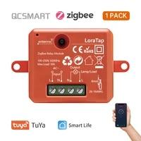 Tuya ZigBee 3 0     Module de relais Smart Life break  telecommande sans fil  fonctionne avec Echo Alexa Google Home Assistant vocal DIY