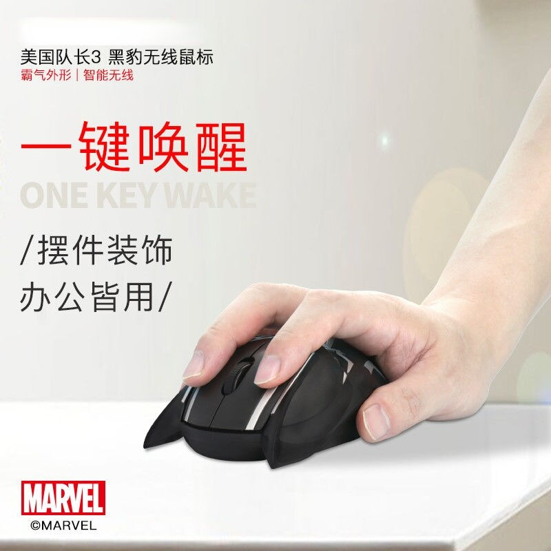 Disney Bluetooth Wireless Mouse With Backlight For Computer Gaming PC Laptop iPad Tablet MacBook office electronics enlarge