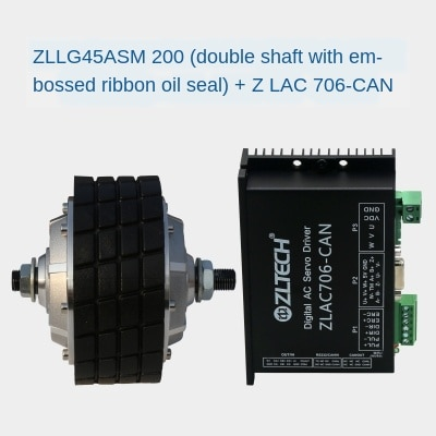 4.5 inch robot hub servo motor DC 24V-48V drive agv car load built-in encoder ZLLG45ASM200+ZLAC706/CAN/8015 enlarge