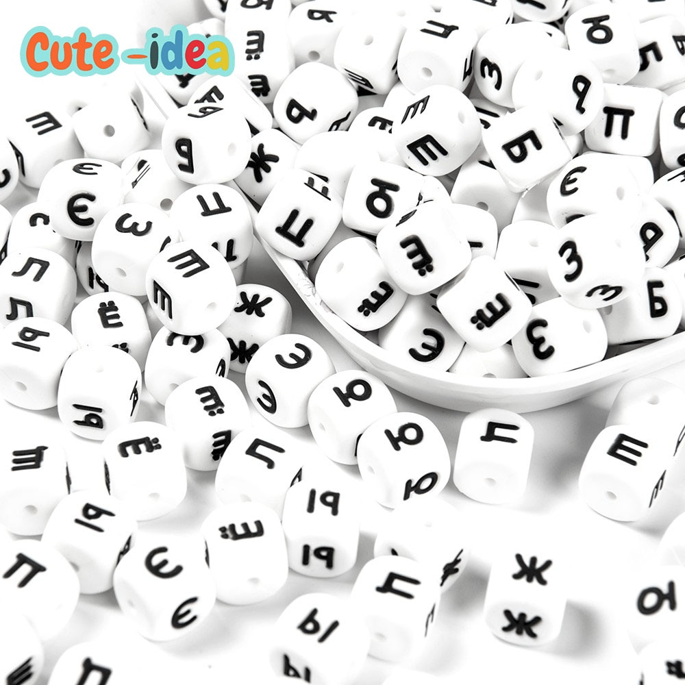 Cute-idea 500Pcs Silicone Russian Letters Beads Food Grade child nursing Alphabet Chewable Beads DIY baby product Teething Toys