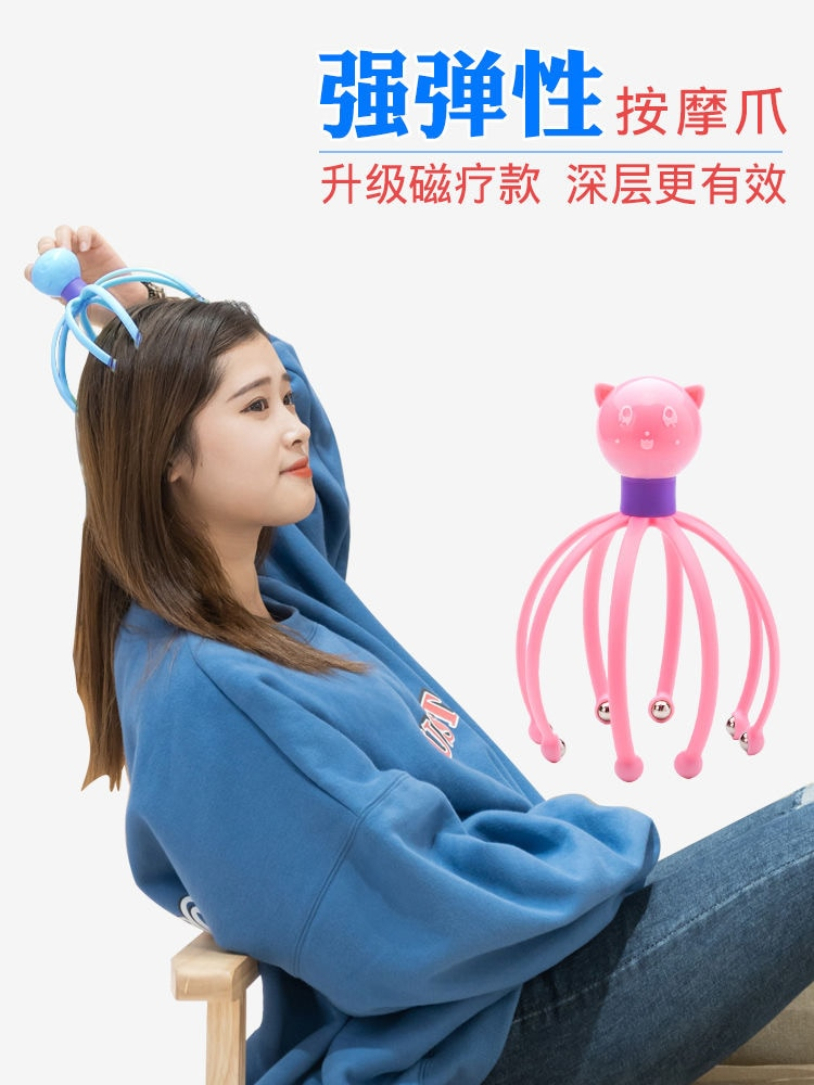 ¡Novedad de 2020! Masajeador de cabeza con gancho de masaje, masajeador de cinco garras para el cuero cabelludo, dispositivo de agarre de la cabeza