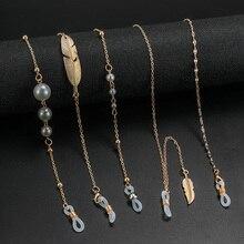 Lunettes de soleil avec chaînes pour hommes et femmes   Collier de perles en métal porte-soleil, lunettes de lecture antidérapantes, lanière, accessoires