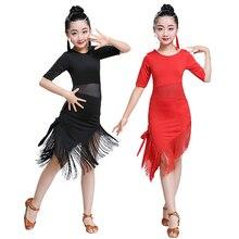 Gland robe de danse latine pour filles enfants Salsa Tango robe de danse de salon Costumes de compétition enfants pratique vêtements de danse