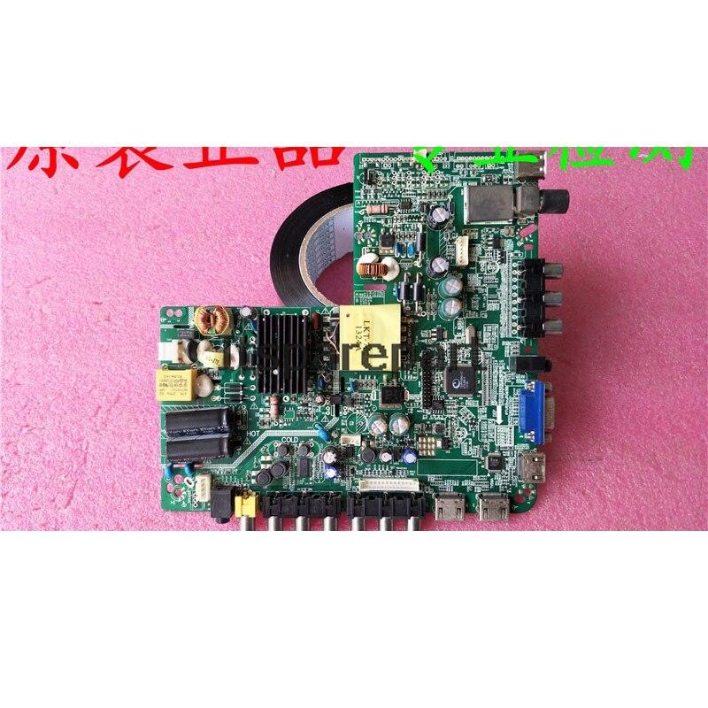 Для 39 дюймов основная плата LKP-PT002 Rev 1,4 Экран V390HJ1-P02 с пультом дистанционного управления Управление Экран регулируемый