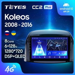 TEYES CC2 For Renault Koleos 2008 - 2016 Car Radio Multimedia Video Player Navigation GPS Android 8.1 No 2din 2 din dvd