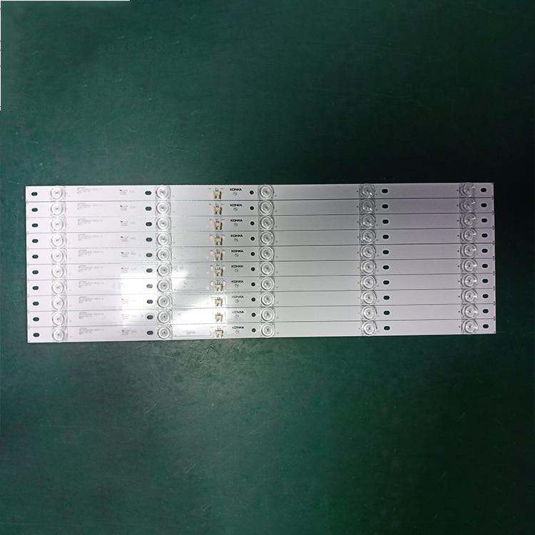 LED قطاع الخلفية ل Kon ka 55