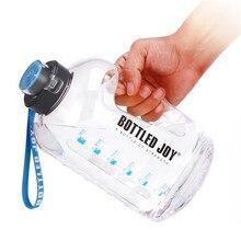 Bouteille deau de bouilloire de grande capacité sans BPA cruche deau étanche écologique avec poignée et lanière suspendue 1500ML
