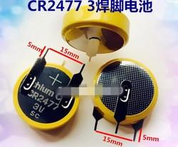 Bateria 3v cr 2477 da bateria do botão de 2 pces cr2477 com três pinos da solda
