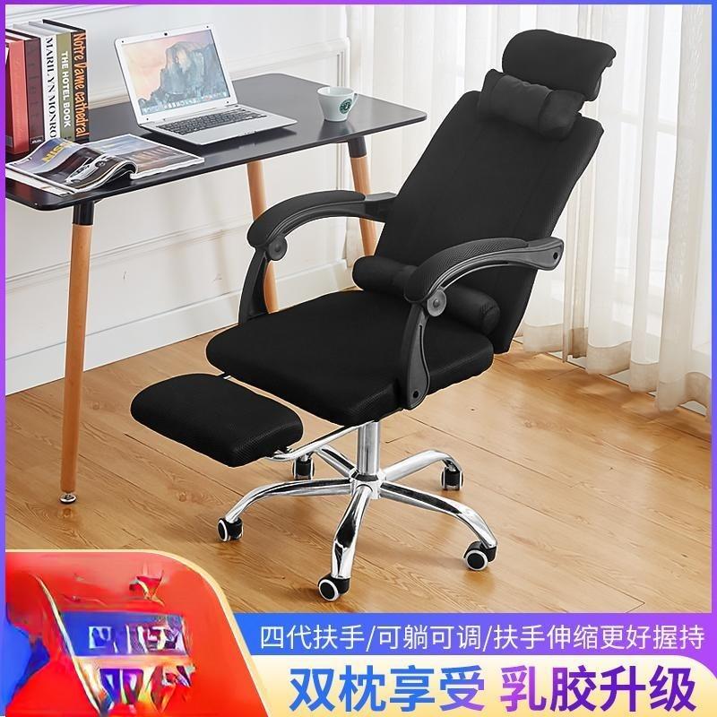 Sandalyesi cadeira gamer fauteuil estudo ergonômico ordinateur móveis chaise de mesa computador silla jogos cadeira de escritório