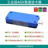 [חדש] AGV רכב RFID גבוהה-מהירות כרטיס קורא תעשייתי קייטרינג רובוט שלוש אנטי-עיצוב D-L8800
