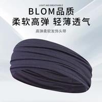 non slip elastic folds yoga headband cotton wide sports headband fashion yoga running accessories summer elastic headband