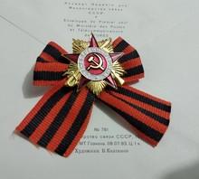 Épingles à revers rétro en métal   Badge de la grande guerre patriotique victoire du ruban George, russie urss classiques et Vintage