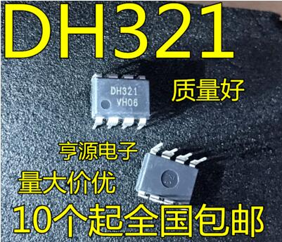 Envío Gratis 50 Uds DH321 FSDH321 DIP8