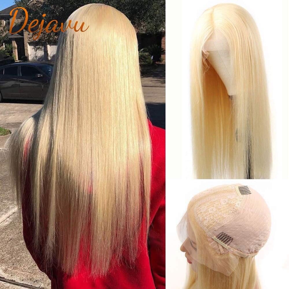 Dejavu 613 Straight Lace Frontal Human Hair Wigs Lace Frontal Wig 13x4 Closure Wig Brazilian Remy Ha