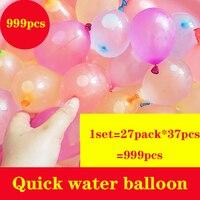 999PCS Fast Water-Filled Balloon Children\'s Water War Game Supplies Children\'s Summer Outdoor Beach Toy Party 888PCS Fast Water