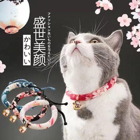 Collar personalizado para mascotas... Gato Collar accesorio de decoración y decoración de...
