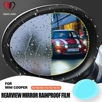 hot for mini cooper f54 f55 f60 f56 f57 r55 r56 r57 r58 r59 r60 r61 rf series rearview mirror rainproof anti fog film sticker