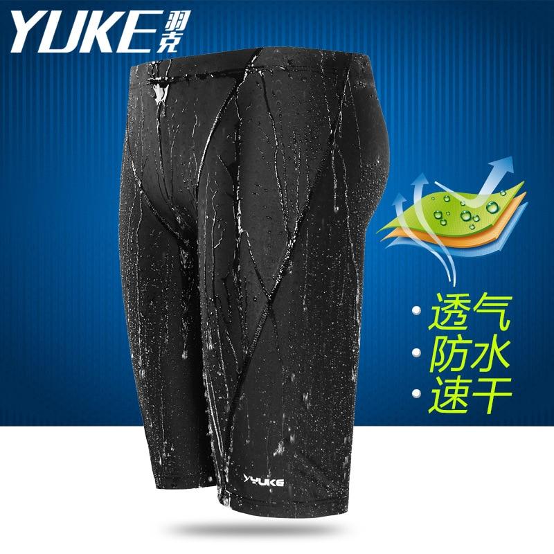 AliExpress - YUKE Men Shark Skin Water Repellent Professional Competitive Swimming Trunks  Swimsuit Pant Racing Briefs L-5XL