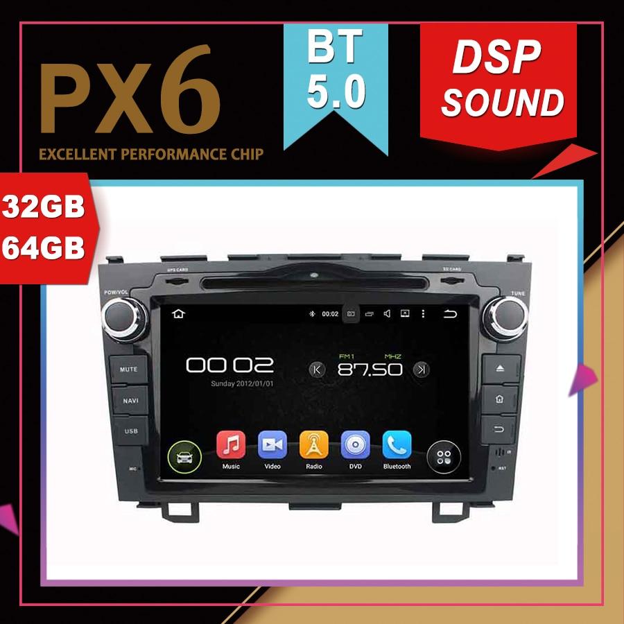 Rockchip PX6 procesador Android 9,0 coche Multimedia GPS para HONDA CRV 2006-2011 DSP sonido navegación cinta grabadora Radio