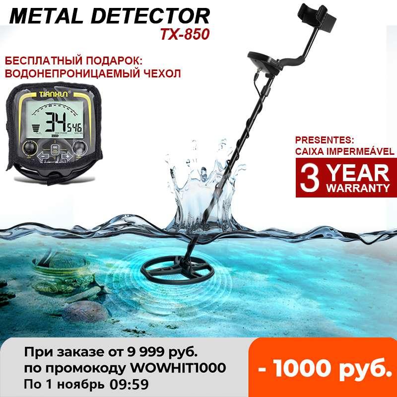 Metal Detector Underground Professional Depth 2.5m Search Finder Gold Detector Treasure Hunter Detecting Pinpointer Waterproof