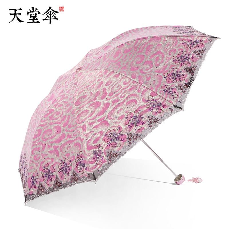 Rain Women Umbrella Decoration Luxury Vogue Embroidered Parasol Pretty Umbrella Manual Decoration Paraguas Home Garden AG50ZS enlarge