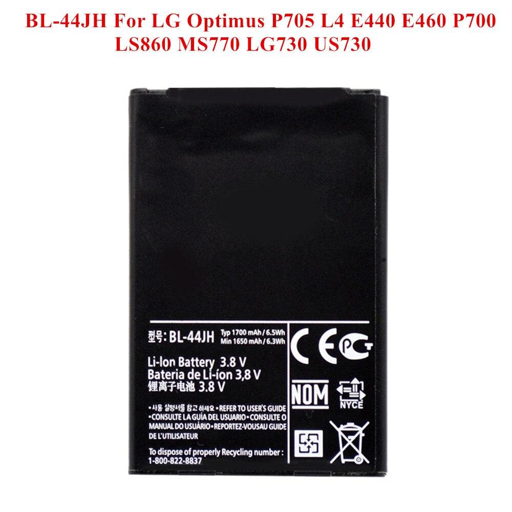 Nueva batería de repuesto BL-44JH para LG Optimus L7 P700 P750 P705 L4 E440 E460 E455 LS860 MS770 LG730 US730 1650 /polímero de litio de 1700mAh