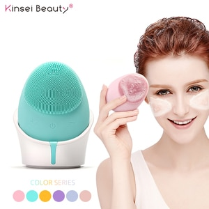 Face Cleaning Brush Electric Facial Cleanser Silicone Sonic Vibration Massager for Face Brush Deep Cleansing Wireless Charging