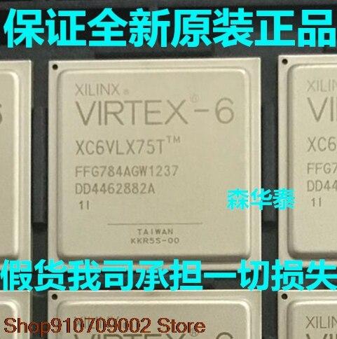 XC6VLX75T-1FFG784I XC6VLX75T-1FFG784C