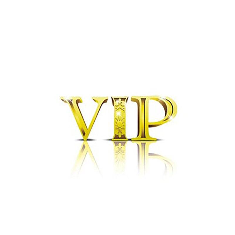 VIP für Bitif