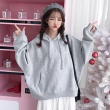 Oversize Best-Selling Sweatshirt Women's Autumn and Winter Ins Loose Korean Boyfriend Idle Style plu